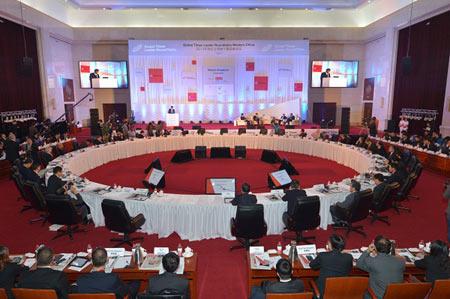 2013环球企业领袖宁夏圆桌会议