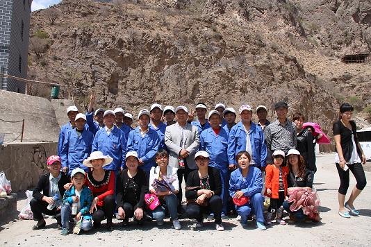 组织工人旅游