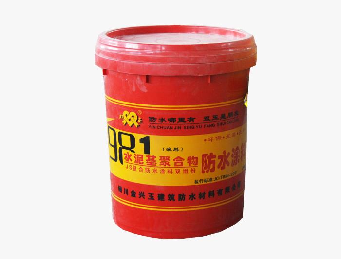 水泥基(JS)防水涂料