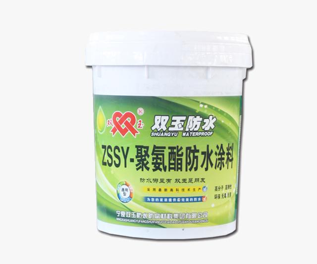 ZSSY-聚氨酯必威体育官网手机登录涂料
