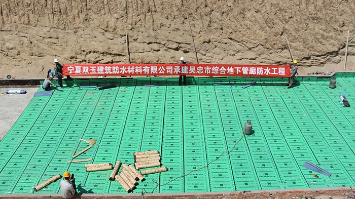 吴忠综合管廊地下防水工程